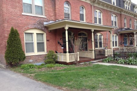 Beautiful-Comfortable-Convenient - Pittsfield