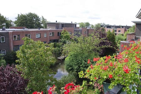 Own bathr,business/holid.freeWIFI+P - Rijswijk