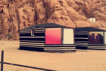 Martain jamal camp