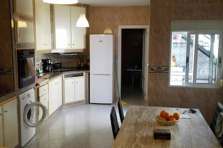 Casa Bonita Badajoz Centro - Badajoz
