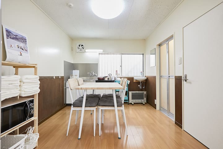 #105 SPICA ACCOMMODATIONS Near Tokyo Center Cities