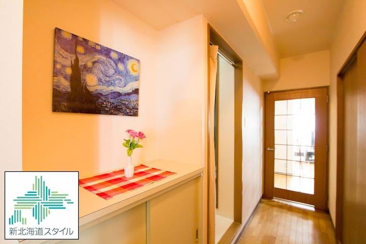 札幌 大通公園 時計台 狸小路 最大8名 家族旅 便利 綺麗な部屋 Wi-Fi無料 駐車場近有