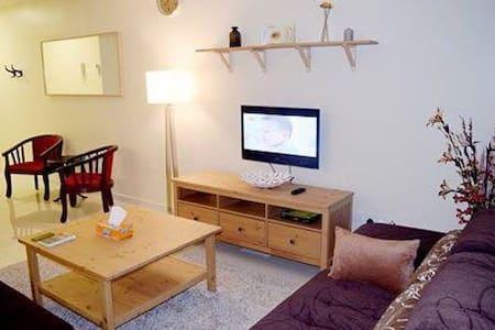 1Residence Guest House Kota Bharu - Kota Bharu - Kondominium