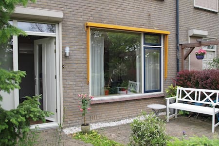 4-daagse beds available. Max five. - Wijchen