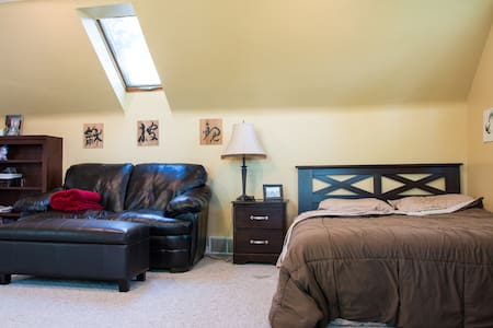 Beautiful Master Suite Close to Hospital/UW Campus - Madison - Hus