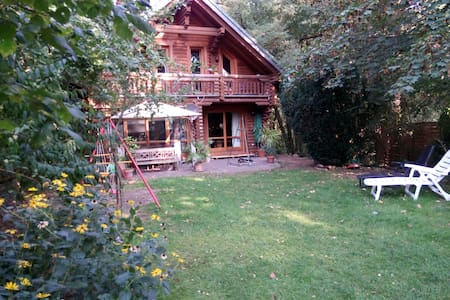 Holzhaus am See  - Nähe Berlin - Königs Wusterhausen