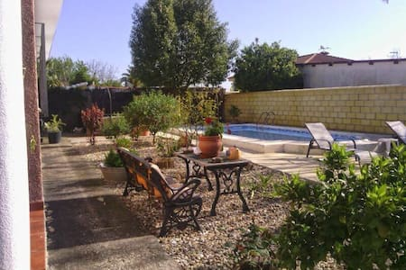 Buen ambiente,te sentiras en familia - Córdoba - Apartment