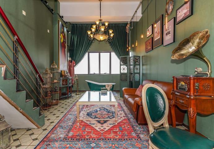 4月可定-【仙女屋·绿野仙踪】-美式复古主题loft/浴缸/西餐厅/沃尔玛对面