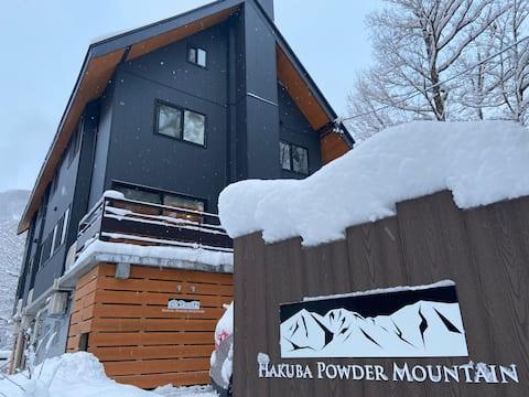 Hakuba Powder Mountain Lodge  (2 Bedroom)
