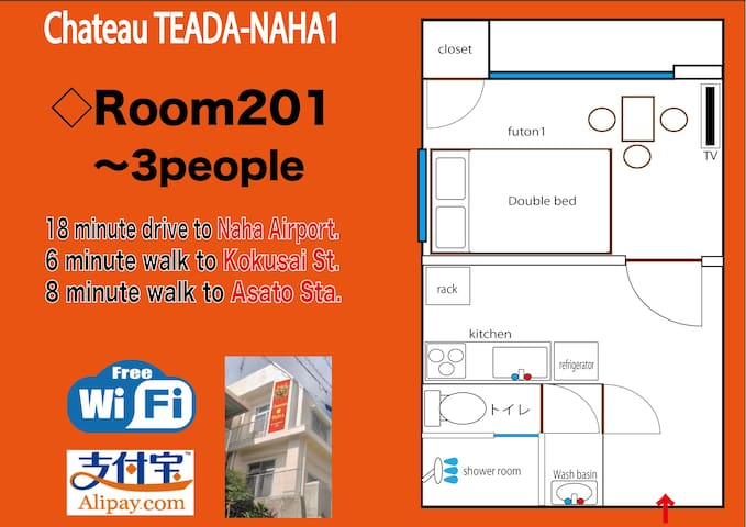 ★Opening Special★ 6min walk to Kokusai St. (201)