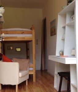 Gemütliches Gästezimmer im ELB NEST - Neu Darchau - 一軒家