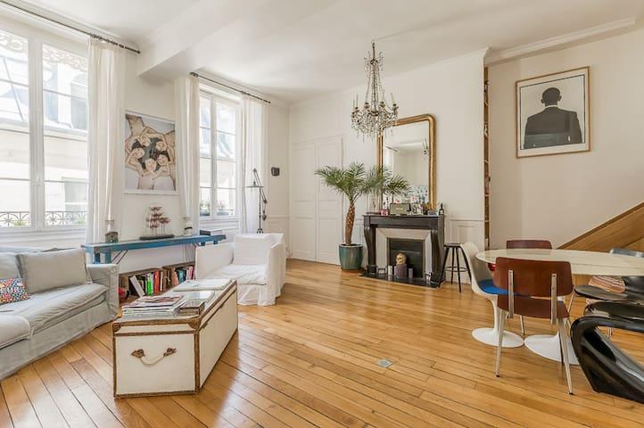 Arty Chic Apartment Heart of Paris - Nesle