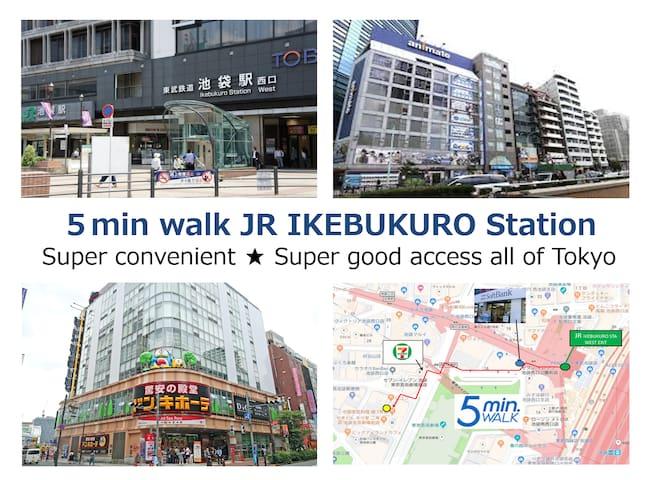 New☆super convenient 5min walk JR IKEBUKURO STA☆