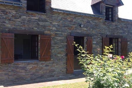 Jolie maison près de la Gacilly - Saint-Nicolas-du-Tertre - Casa