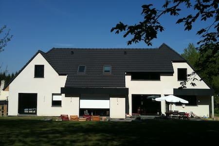 Maison spacieuse et récente - Choisy-au-Bac - Casa