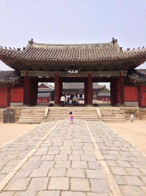 Photo of Changgyeonggung Palace