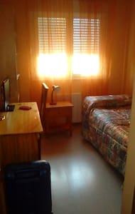 Habitación zona tranquila en Rivas - Rivas-Vaciamadrid - บ้าน
