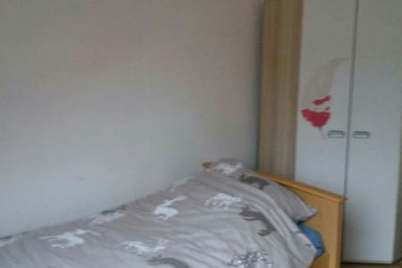 18m2 nice and simple room - Dortmund - Leilighet