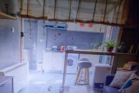 Cultural court yard loft - 冬山乡 - Appartamento
