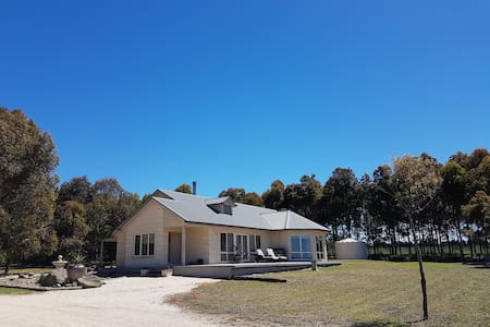 Mayfair Park Farmstay - Freshwater Creek