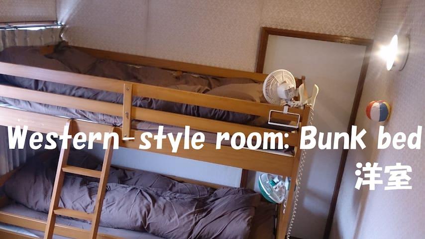 B-2[Pvt. bed]FolksyJapaneseHouse:IMAICHIYADO