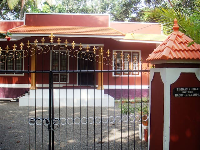 VILLAGE HOME - Thakazhi - Casa