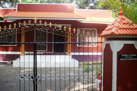 VILLAGE HOME - Thakazhi - Talo