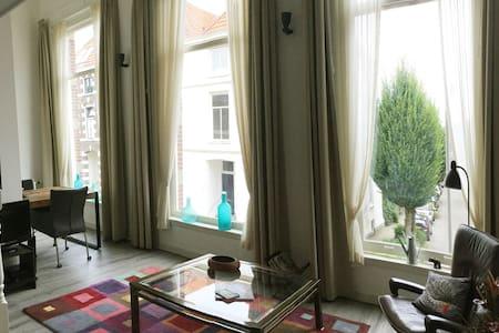 """BnB """"Bij de brug"""", stadsappartement nabij centrum - Arnhem - Bed & Breakfast - 1"""