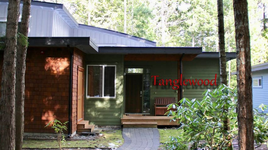TANGLEWOOD  Two Bedroom  Two Bathroom