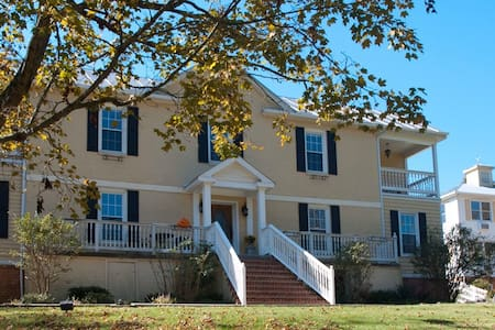 Shenandoah Manor B&B (all rooms) - Lexington