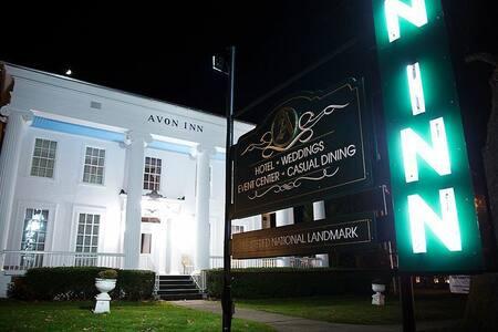 Avon Inn - King Room