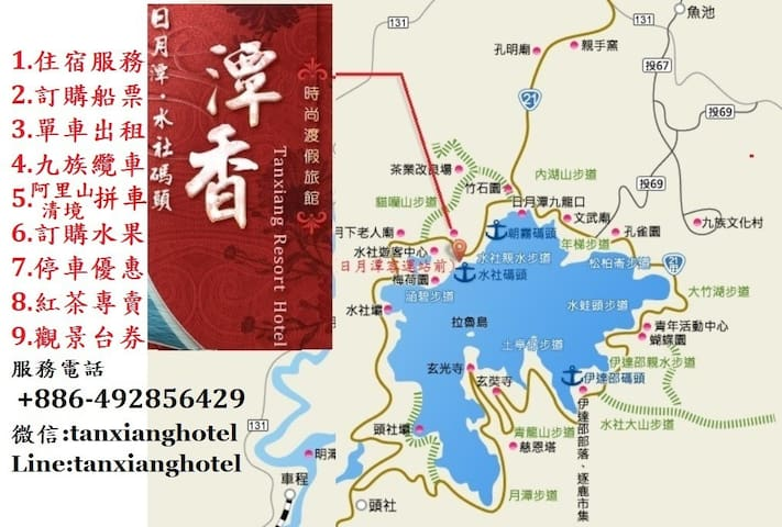 Four people room with boat tickets-Tanxiang Hotel