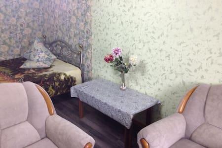 Уютная квартира - Daire