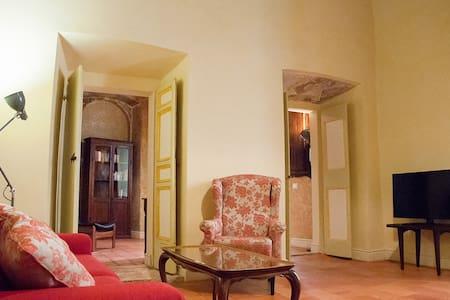 Habitación privada junto al Doumo - Spoleto