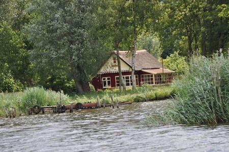 Toplocatie! Huis, zuidlaardermeer 1600 meter tuin - Midlaren - House