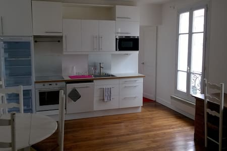 Quiet & spacious, fully equipped, what else? - Pantin - Appartement