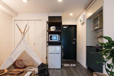 Best apartment in Tokyo - Toshima-ku - Apartment