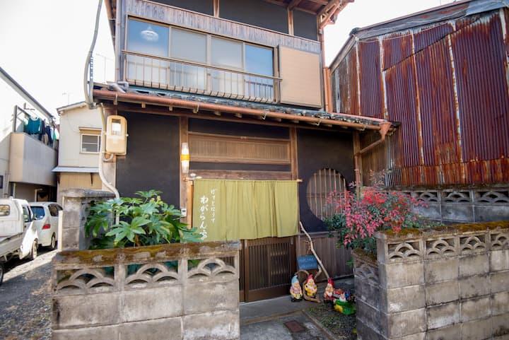 wagaranchi Traditional Japanese house