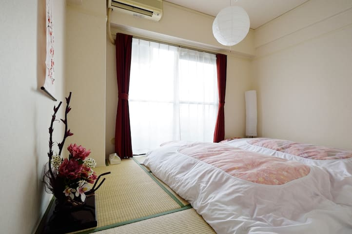 Japanese style/3 min Station/4 access/Osaka castle - Ōsaka-shi - Apartment