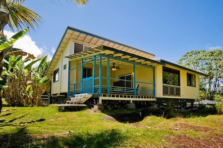 Hale 'Amakihi - Hawaiian Paradise Park