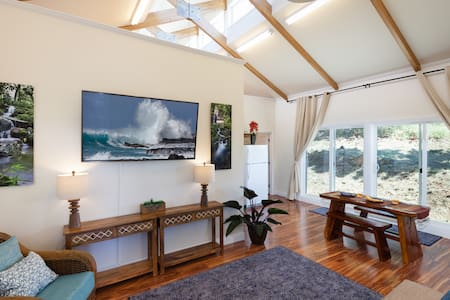 Mauna Kea Cottage