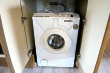 Waschmasdchine Küche