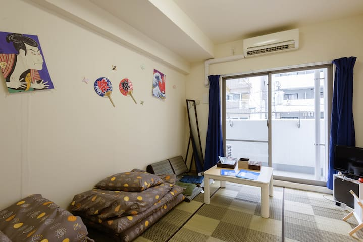 Convenient/wifi/No cleaning and extra pax fees - Osaka - Wohnung