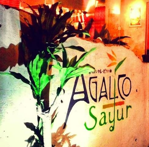 Agalico Sayur - Restaurant