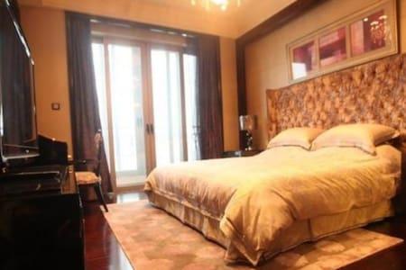 北京少有的欧式住宅豪华装修长安街 - Peking - Talo