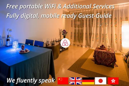 ❤ ★★★★★ Luxury Double Bed Room near MTR + Specials - 香港 - 公寓