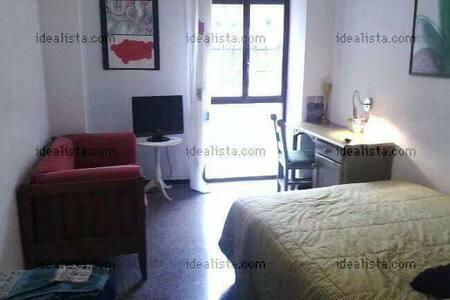 Dormitorio doble soleado playa wifi - Apartment
