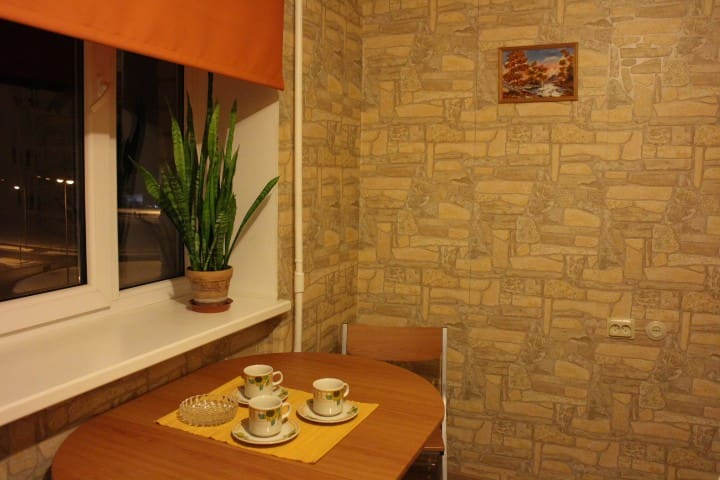 Holiday apartment in Madona