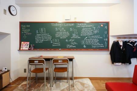 Akihabara Highschool Studio!Free portable WiFi/EM1 - Chiyoda-ku - อพาร์ทเมนท์