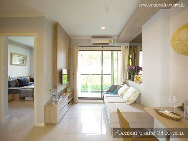 Seaview30sqm,TV, Microwave,refrigerator,Car park.. - Tambon Cha-am - (ไม่ทราบ)